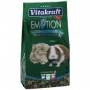 Vitakraft Emotion sensitive guinea pigs